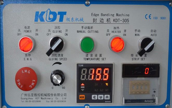 панель управления кромочным станком